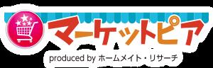 【マーケットピア】海外のペットショップとの比較